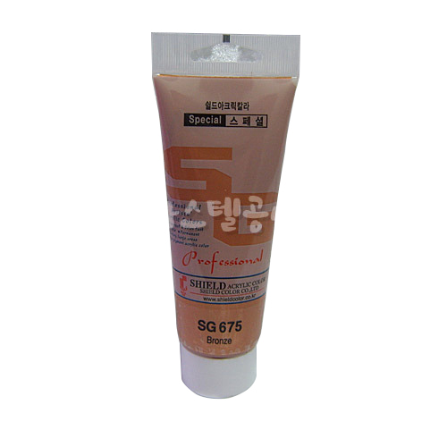AA-3-B SG675  Bronze*120ml*브론즈